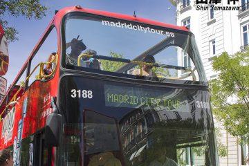 「¡¡Viva!! Madrid」 ビバ!! マドリード 写真集
