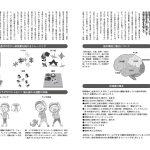 運転脳を鍛える 脳活ドリル 001