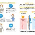 超効果て・き・め・ん!!花粉症の予防&改善メソッド 004