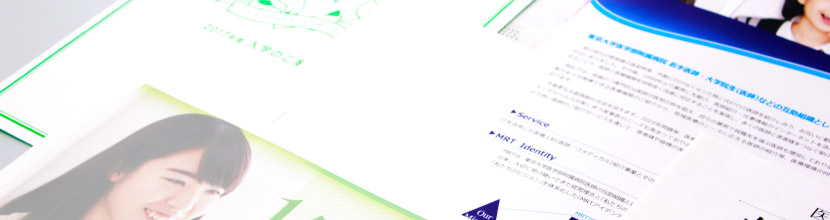 チラシ等のデザイン・印刷