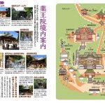 「西新宿の母」がオススメする!高尾山「開運」トレッキングガイド 003