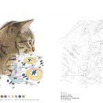 かわいいネコのぬり絵 002